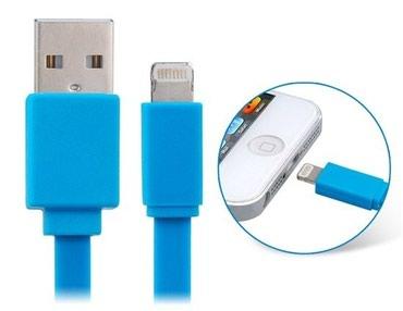 Bakı şəhərində Iphone usb kabel