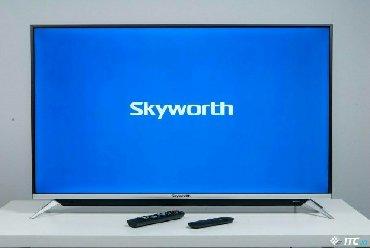 Телевизоры Skoyworth склад √;1  телевизоры новые-2020 год  + другие ф