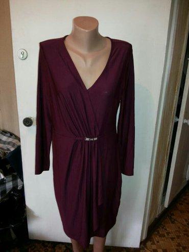 Новое платье от avon, 44р в Бишкек