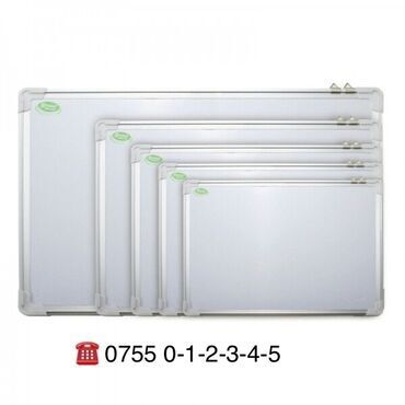Доски стеклянная магнитно маркерная лаковые - Кыргызстан: Маркерные доски  Меловые доски  Магнитно маркерные доски  Доска Размер