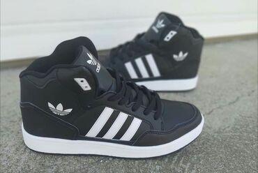 Adidas super s - Srbija: SUPER ADIDAS PATIKE BROJEVI 41 do 45
