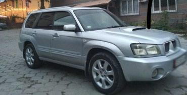 Subaru Forester 2003 в Бишкек