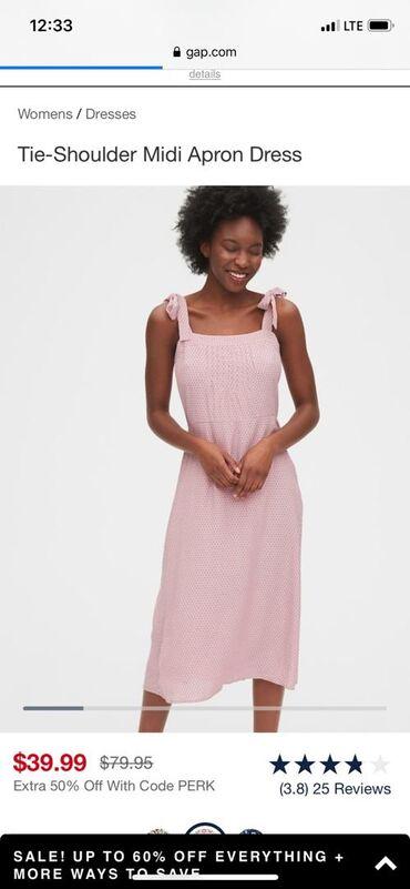 Платье красивое и нежное, заказывала со штатов, новое мне не подошло