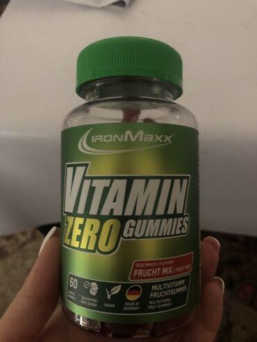 Vitaminlər və BAƏ Azərbaycanda: Komplex vitamin imunitet ucun Almaniyadan alinib