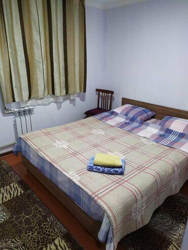 Сдаю гостиница дёшево чисто и уютно все условия есть ночь, день, сутка