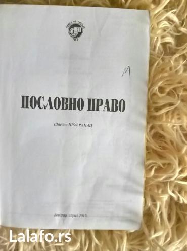 Poslovno pravo ispit 2. 5 za profesionalne racunovodje - Vranje