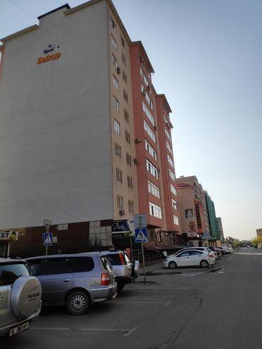 Austin montego 2 t - Кыргызстан: Продается квартира: 2 комнаты, 63 кв. м