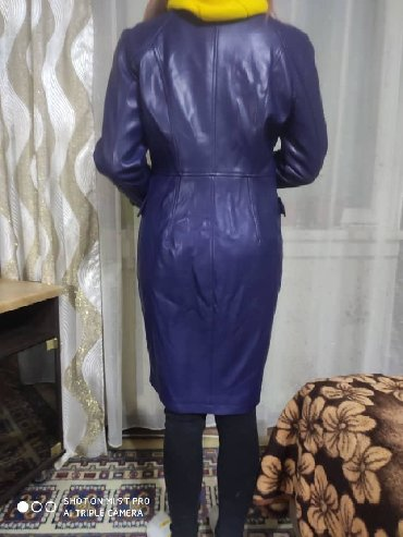 трусы женские оптом в Кыргызстан: Обменяю кожаный плащ на 10 кг сахара песок