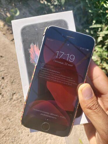 Срочно продаю свой телефон Айфон 6s 32 в комплекте идёт коробка чехол