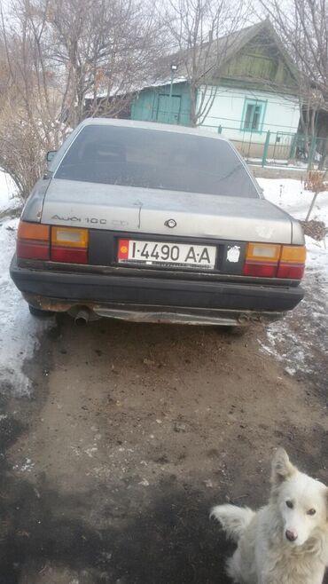 пустые мешки в Кыргызстан: Audi S3 2.2 л. 1985   93715 км