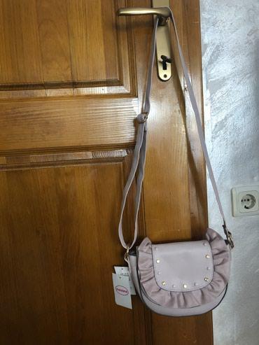 Nova torbica Graceland - Pancevo