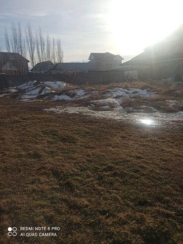 Кислородный ингалятор купить - Кыргызстан: Продам 8 соток Строительство от собственника