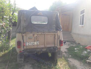 Транспорт - Кара-Ой: UAZ 469 2.7 л. 2021   299000 км