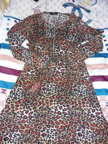платье вышиванка на выпускной в Кыргызстан: 1.Леопард - трикотаж .В пол .С карманами растегивается на груди