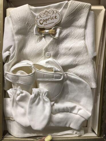 набор для новорожденных в Кыргызстан: Беленький костюмчик для новорожденных ( мальчик)