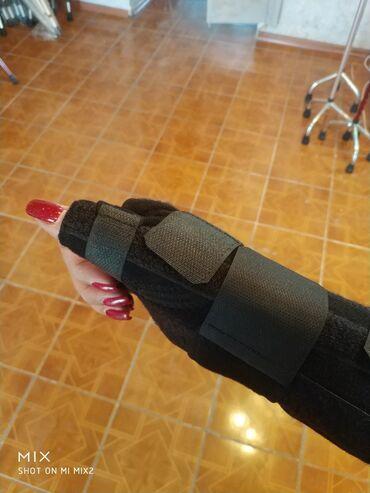 бандаж для руки бишкек в Кыргызстан: Бандаж рукиОртез лучезапястныйС поддержкой/без большого пальца. С