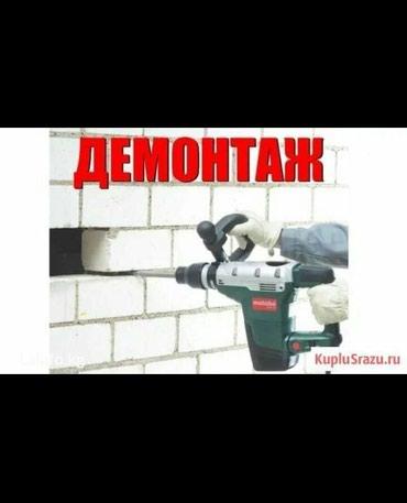 Услуги - Кыргызстан: Окна, Двери, Витражи | Ремонт