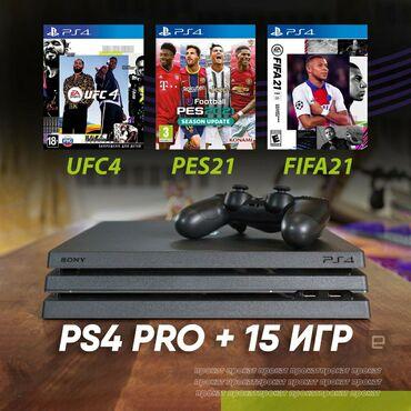 пс4 купить в Кыргызстан: Прокат Sony Playstation 4 pro, с 15 играми.Whatsapp PS4 Pro, сони 4