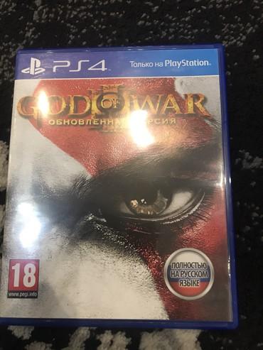 second hand obuv в Кыргызстан: Диски PS4 Ninjago move 1500 God of war 1200second son 1300