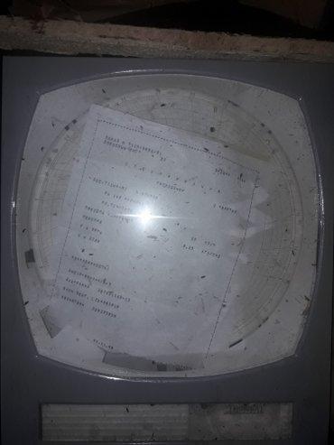 Расходомер ДСС 711 ИН-М1ДСС-711-М1дифференциальный манометр