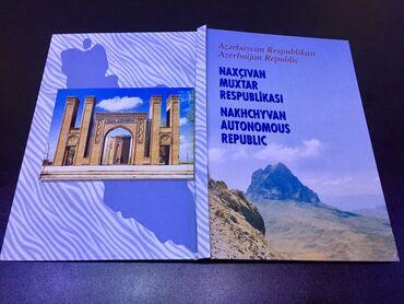 - Azərbaycan: Kitab - Naxçıvan Muxtar Respublikası. Eng və Aze dilində