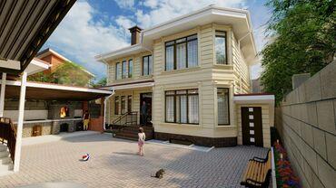 экскаватор бишкек услуги in Кыргызстан | ЭВАКУАТОРЫ: Дизайн, Проектирование | Офисы, Квартиры, Дома