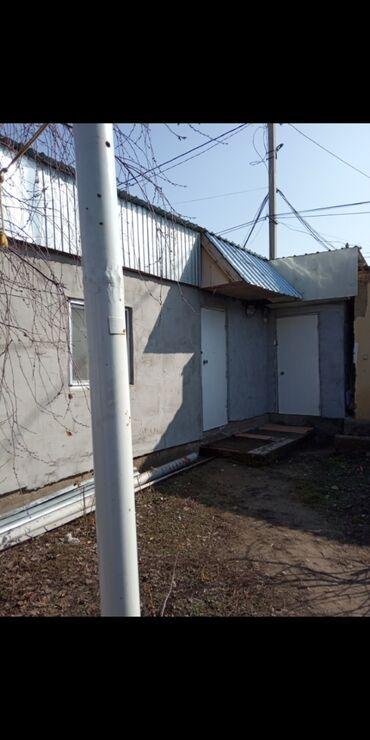 участок кок жар в Кыргызстан: Продам 2 соток Собственник