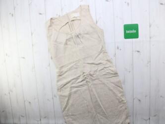 Летнее женское платье в полоску,р.L Длина: 97 см Пог: 35 см