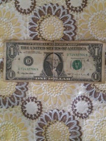 Bakı şəhərində Доллар 1988 и 1995 годов