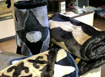 Меховые коврики и сидушки !!!Изделия из меха с давних времен считаются