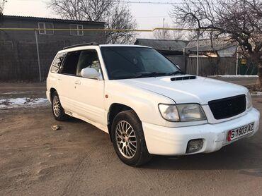 субару ланкастер в Кыргызстан: Subaru Forester 2 л. 2000 | 214000 км
