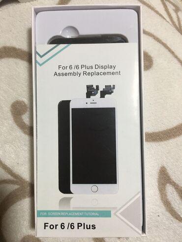 Elektronika - Lebane: Novi iPhone 6s Crn