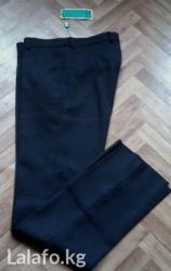 Новые мужские брюки. Темного, почти черного цвета. 48 размер в Бишкек