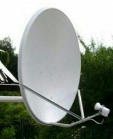 Продаю спутниковую антенну! в Бишкек