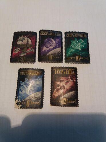 Марки - Бишкек: Продаю марки