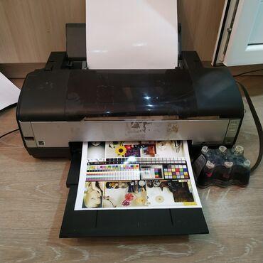 продам пуделя в Кыргызстан: 6 цветный А3 принтер, Epson 1410- Epson 1410 6 цветов- A3, A3+, A4