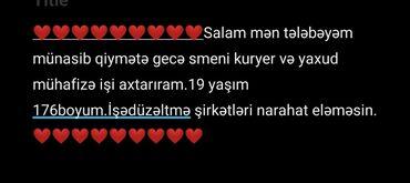 İş axtarıram (rezümelər) - Xaçmaz: Qapıçı. 1-2 illik təcrübə