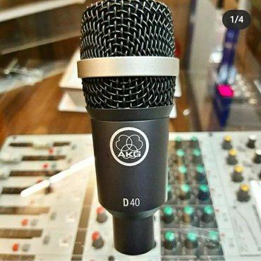 studijnyj-mikrofon-akg-p120 в Кыргызстан: Высококачественный динамическийинструментальный микрофон от