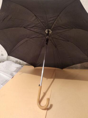 Продаются зонты!