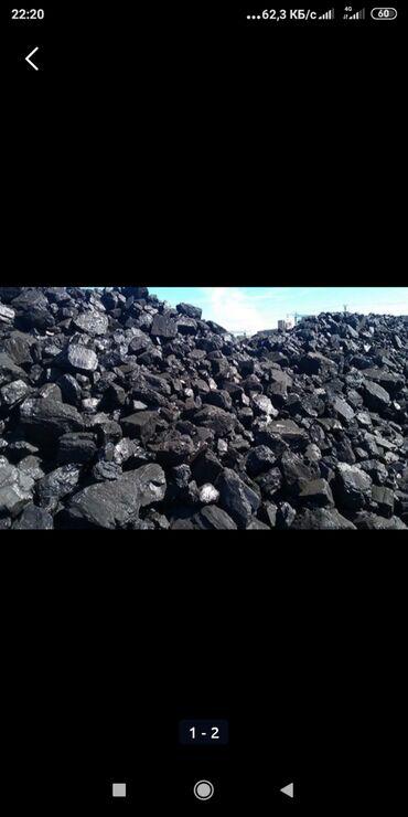 Уголь уголь зил доставка угля по городу за пределами города 0500/ Саят