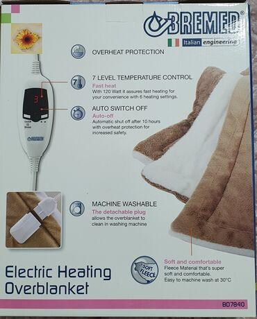 Электрическое одеяло Bremed-Двухспальная электрический