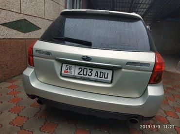 Subaru Outback 2004 в Кок-Ой