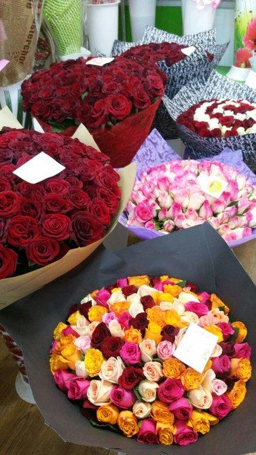 Флорист с опытом работы   в Бишкек