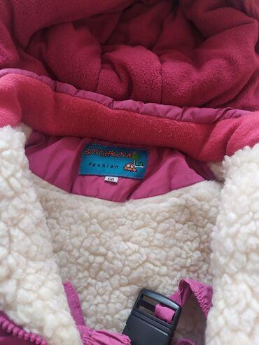 Комбинезоны для детей с рождения до 2 лет.Фиолетовые производства
