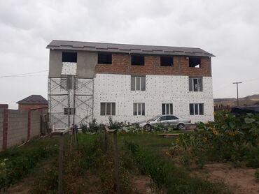 teplye shtany na malchika в Кыргызстан: Утепление фасадов домов зданий