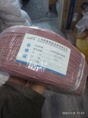 мини инкубатор бишкек цена в Кыргызстан: Углеродный кабель 33Ом/м 12к. Используется при монтаже систем