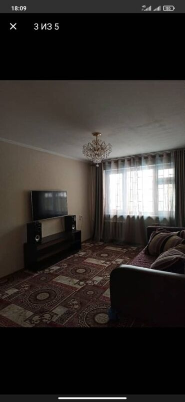 доски 188 3 х 105 9 см для письма маркером в Кыргызстан: Продается квартира: 3 комнаты, 58 кв. м