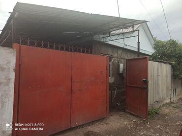 Продажа, покупка домов в Ак-Джол: Продам Дом 70 кв. м, 4 комнаты