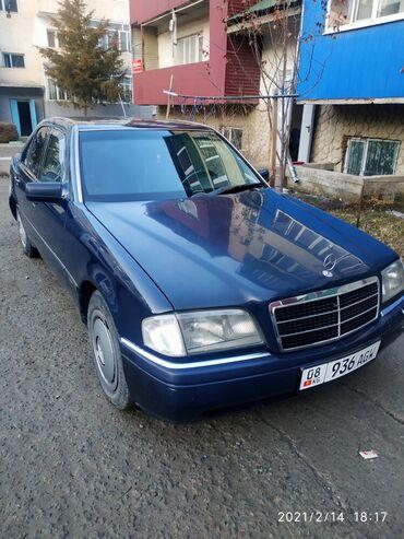 Mercedes-Benz - Наличие: В наличии - Сокулук: Mercedes-Benz C-Class 1.8 л. 1994