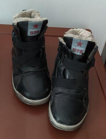 продам дом в Кыргызстан: Продам зимние ботиночки на мальчика. 34 размер. Для дома. Можно носить
